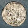 Münzen Perse. Mongols. Ep. Mongke (649-657H). Dirham Rajab 650H, Tabriz