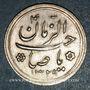 Münzen Perse. Pahlavis. Anonyme. Sekkeh. Jeton argent pour Nowruz 1330SH