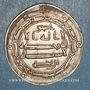 Münzen Perse. Tahirides. Tahir b. al-Husayn (205-207H). Dirham 206H, al-Muhammadiya.