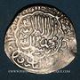 Münzen Perse. Timurides. Husayn, 3e règne (873-911H). Tanka (8)79H, Astarabad