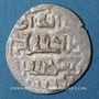 Münzen Perse. Timurides, Timur (et Mahmud ?) (790-800H), 2 dinars argent, Shabankara