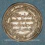 Münzen Perse. Umayyades. Epoque al-Walid I (86-96H = 705-715). Dirham 91H. Qumis