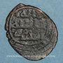 Münzen Syrie. Abbassides, vers 130-160H. Fals anonyme, Ba'albek