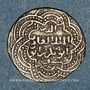 Münzen Syrie. Ayyoubides. al-'Adil (592-615H). Dirham argent, (Damas)