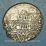 Münzen Syrie. Ayyoubides d'Alep. al-Nasir Yusuf II (634-658H).  Dirham 654H, (Alep)