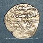 Münzen Syrie. Ayyoubides d'Alep. al-Zahir (582-613H). Ar. Dirham (6)2(6)H, attribué aux croisés