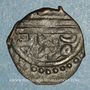 Münzen Syrie. Mamlouks bahrites. Sha'ban II (764-778H).  Fals, Trabalus (Tripoli)