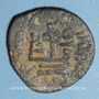 Münzen Syrie. Monnayage arabo-byzantin. Umayyades. 'Abd al-Malik (65-86H). Fals au calife debout, Tanuk
