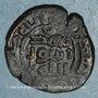 Münzen Syrie. Umayyades. Ep. Hisham (105-125 H). Fals anonyme, (1)17H, Hims