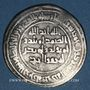 Münzen Syrie. Umayyades. Epoque al-Walid I (86-96H = 705-715). Dirham 94H, Damas