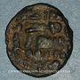 Münzen Syrie. Umayyades. Epoque al-Walid I (86-96H = 705-715). Fals, Damas