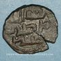 Münzen Syrie. Umayyades. Fals anonyme, vers 80-90H Qinnasrin