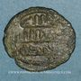 Münzen Syrie. Umayyades, vers 100H. Fals anonyme, Damas