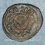 Münzen Syrie. Umayyades, vers 120H. Fals anonyme, Damas