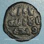 Münzen Syrie. Umayyades, vers 75-85H. Fals anonyme