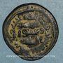 Münzen Syrie. Umayyades, vers 80-85H. Fals anonyme, Damas