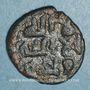 Münzen Syrie. Umayyades, vers 80-90H. Fals anonyme, Hims