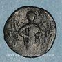 Münzen Syrie. Zenguides. Nur al-Din Mahmud (541-569H). Br. Fals de style byzantin, (Alep)