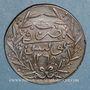 Münzen Tunisie. Abdoul Mejid (1255-1277H = 1839-1861). 6 nasri 1265H. Tunis