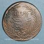 Münzen Tunisie. Abdoul Mejid (1255-1277H = 1839-1861). 6 nasri 1267H (= 1850). Tunis