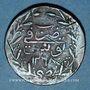 Münzen Tunisie. Abdoul Mejid (1255-1277H = 1839-1861). 6 nasri 1268H (= 1851). Tunis