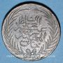Münzen Tunisie. Abdoul Mejid (1255-1277H = 1839-1861). 6 nasri 1269H (= 1852). Tunis