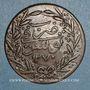 Münzen Tunisie. Abdoul Mejid (1255-1277H = 1839-1861). 6 nasri 1270H. Tunis