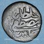 Münzen Tunisie. Mustafa III (1171-1187H = 1757-1775). Burbe 1176H (= 1762). Tunis