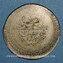 Münzen Tunisie. Mustafa III (1171-1187H). 8 kharub 1187H. Tunis