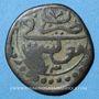 Münzen Tunisie. Mustafa III (1171-1187H). Burbe 1173H. Tunis
