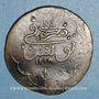 Münzen Tunisie. Otomans. Selim III (1203-1222H). 8 kharub (1/2 piastre, frappe officielle ?) 1212H. Tunis