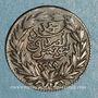 Münzen Tunisie. Ottomans. Abdoul Aziz & Mohammed el-Sadok (1277-1293H = 1861-1876). 1/4 kharub 1289H