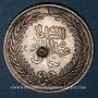 Münzen Tunisie. Ottomans. Abdoul Aziz & Muhammad el-Sadok (1277-1293H). 4 piastres 1292H (= 1875)
