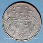 Münzen Tunisie. Ottomans. Abdoul Mejid (1255-1277H = 1839-1861). 6 nasri 1268H (= 1851). Tunis