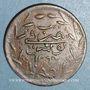 Münzen Tunisie. Ottomans. Abdoul Mejid (1255-1277H = 1839-1861). 6 nasri 1269H (= 1852). Tunis