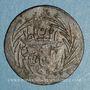 Münzen Tunisie. Ottomans. Abdoul Mejid (1255-1277H). Nasri 1265H. Tunis