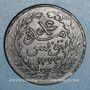 Münzen Tunisie. Ottomans. Abdoul Mejid & Muhammad, bey (1272-76H = 1856-60). 13 nasri 1273H. Tunis