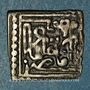 Münzen Tunisie. Ottomans. Ahmed III (1115-1143H). Nasri (1)118H. Tunis