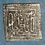 Münzen Tunisie. Ottomans. Ahmed III (1115-1143H). Nasri (1)119H. Tunis