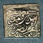 Münzen Tunisie. Ottomans. Ahmed III (1115-1143H). Nasri (112)4H. Tunis