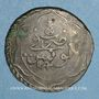 Münzen Tunisie. Ottomans. Mahmud II (1223-1255H). 8 kharub 1243H. Tunis