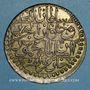 Münzen Tunisie. Ottomans. Mahmud II (1223-1255H). Piastre 1241H. Tunis