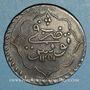 Münzen Tunisie. Ottomans. Mahmud II (1223-1255H). Piastre 1251H. Tunis
