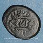 Münzen Tunisie. Ottomans. Mehmet IV (1058-1099H). Mangir [106]7H. Tunis