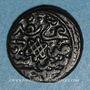 Münzen Tunisie. Ottomans. Mehmet IV (1058-1099H). Mangir (1067H). Tunis