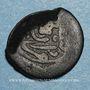 Münzen Tunisie. Ottomans. Murad IV (1032-1046H). Mangir 1033H. Tunis