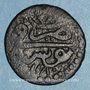Münzen Tunisie. Ottomans. Mustafa III (1171-1187H). Burbe 1180H. Tunis