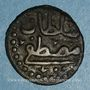 Münzen Tunisie. Ottomans. Mustafa III (1171-1187H). Kharub 1173H. Tunis