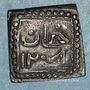 Münzen Tunisie. Ottomans. Selim III (1203-1222H). Nasri 1206H. (Tunis)