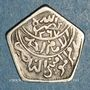 Münzen Yemen. Rassides (3e période). al-Nasir Ahmad (1367-1382H). Ar. 1/8 de Riyal 1368H, San'a